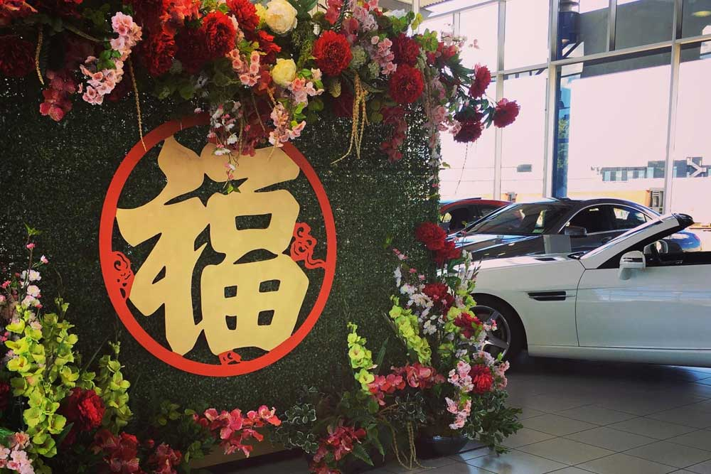 Chinese new year flower wall